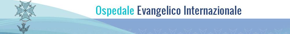 Ospedale Evangelico Internazionale - Intranet dipendenti